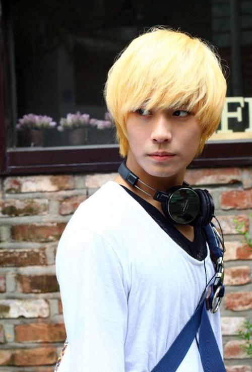 asiática Estudiantes estilos de cabello para los hombres