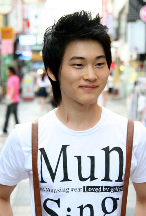 corte de pelo rizado de Corea para los individuos